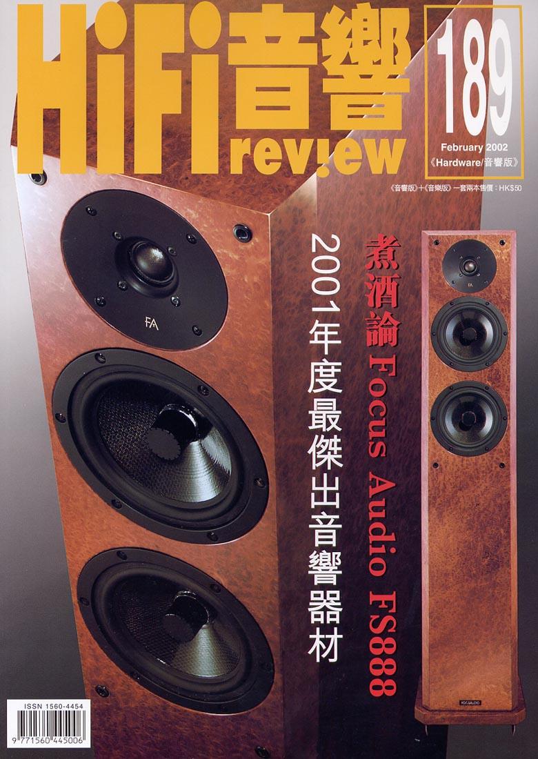Great HiFI - Review of Cafe deco Hong Kong international ...